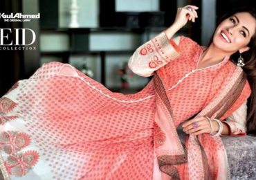 Gul Ahmed Eid Collection 2021 for Women