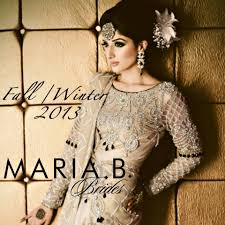 Winter Collection 2013 with Prices by Maria B