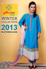 Winter Dresses For Pakistani Girls