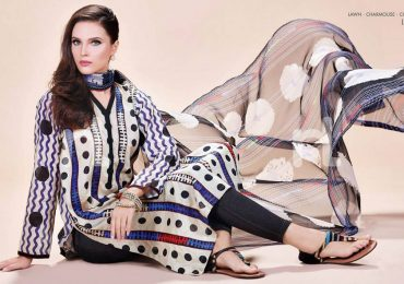 Nishat Linen Summer Collection 2021 with Prices