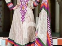 Volume 2 Nishat Linen Summer Collection 2014