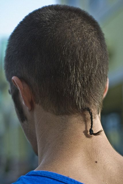 Short Rat Tail Haircut